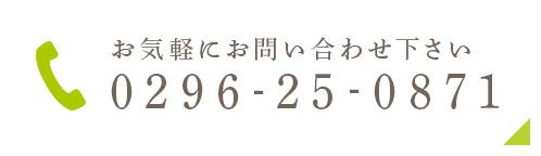bnr-tel_sp.jpg